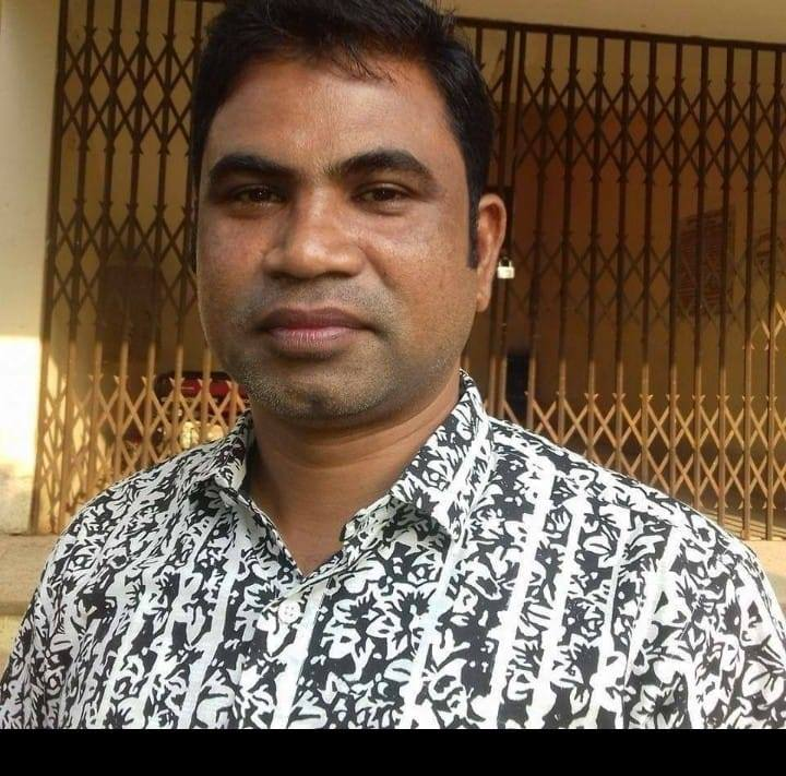 Mohammad Jamsid Ali - Political Science - Sunamgonj Govt. College
